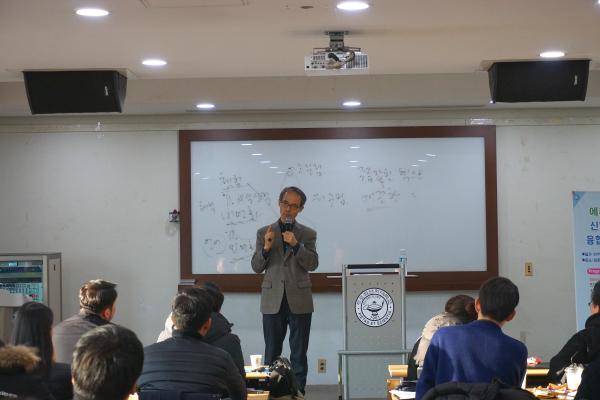 애큐매니칼 TAS 김기석 청파교회 목사