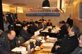 3.1운동 100년 한국교회 기념대회 총무단 초청 설명회가 열린 모습.