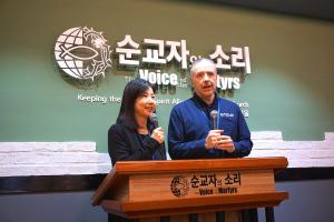 한국 순교자의 소리 중국 교회 종교 자유 선언서 서명 촉구 기자회견
