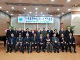 제14회 총회 단체사진