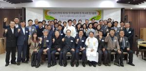 한국실천신학회 학술대회와 정기총회를 마치고.