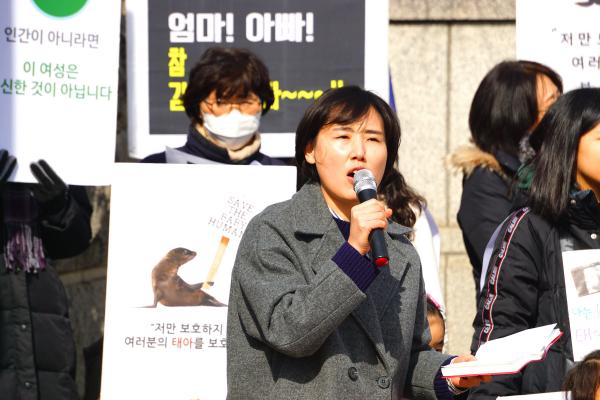 낙태죄폐지반대국민연합
