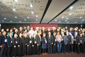 KCRP 3.1운동 100주년 기념 세미나