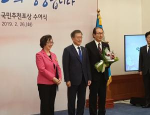 가정문화원 원장 김영숙 권사