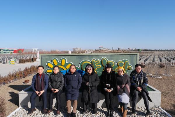 북한나무심기 대표단