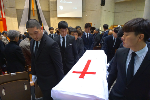 한신대 명예교수 문동환 목사 장례예배