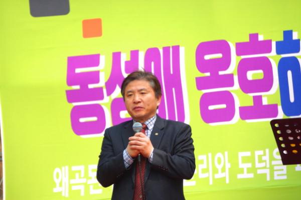 동반연, 동반교연 국가인권위 규탄 대회