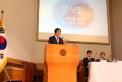 한신대학교(총장 연규홍)는 지난 18일 6시 오산캠퍼스 샬롬채플 예배당에서 '3·1운동과 북간도 기독교 심포지엄'을 개최했다