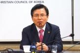 황교안 자유한국당 대표가 발언하고 있다.