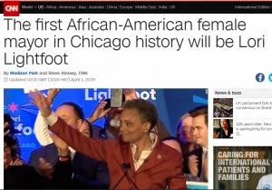 시카고 시장으로 사상 첫 흑인 여성 동성애자가 당선됐다.