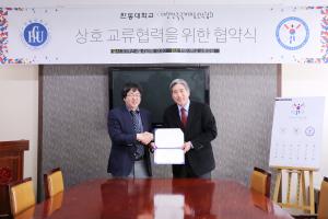 한동대 국대협과 상호교류 협력