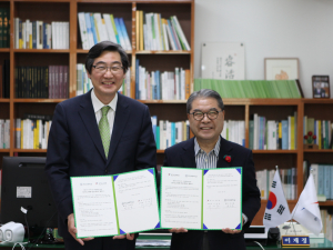 한신대 평화통일 민주시민 교육 협약