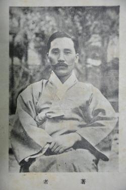 장로교 32회 총회장을 지낸, 방애인 소전의 저자 배은희 목사의 사진