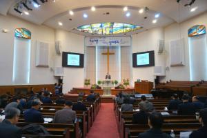 한국교회지도자센터 목회자 세미나 행복한 일터목회