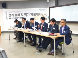 2019 한국신약학회 정기학술대회