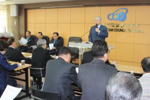 한국기독교총연합회(대표회장 전광훈 목사, 이하 한기총)는 15일 오전 11시 한기총 세미나실에서 제30-7차 긴급 임원회를 열고 주요 안건들을 처리했다.