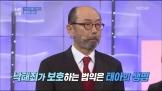 김천식 성균관대 법학전문대학원 교수
