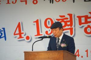 제 37회 4.19혁명 국가조찬기도회