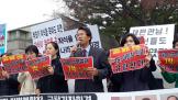생명사랑국민연합 낙태죄 폐지 반대