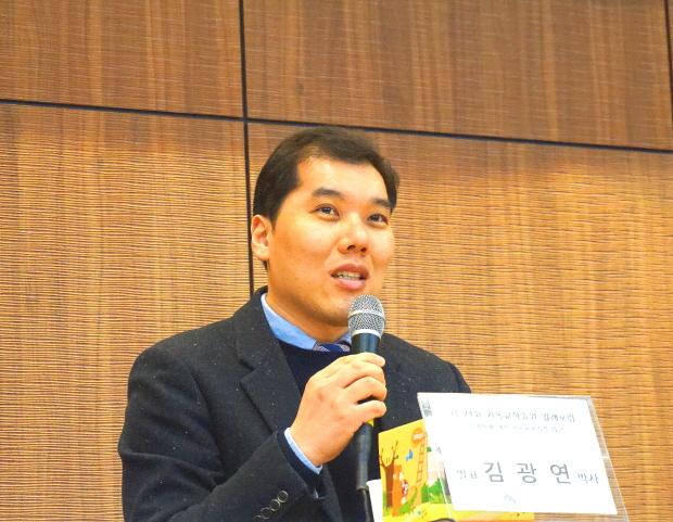김광연 교수