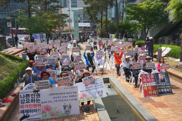송경진 교사 진상규명 인권위 집회