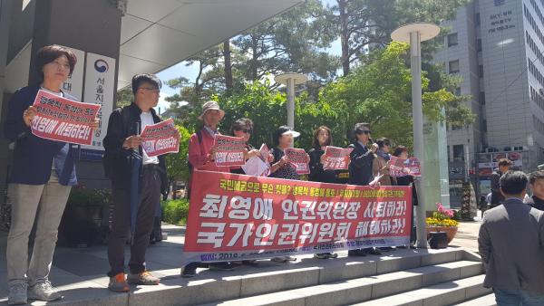 자유인권실천국민행동 무지개 깃발 게시와 아이다홋데이 규탄