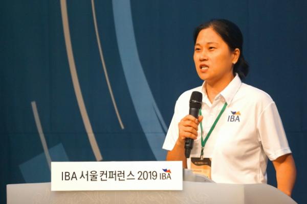 2019 IBA BAM