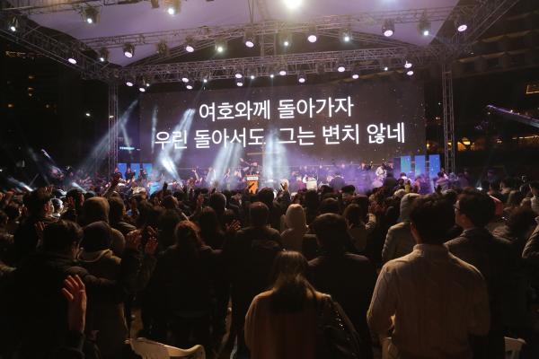 한국교회 무명 청년들로 말미암아 시작되어 올해 10주년을 맞이한 홀리위크가 올해도 변함없이 진행된다.
