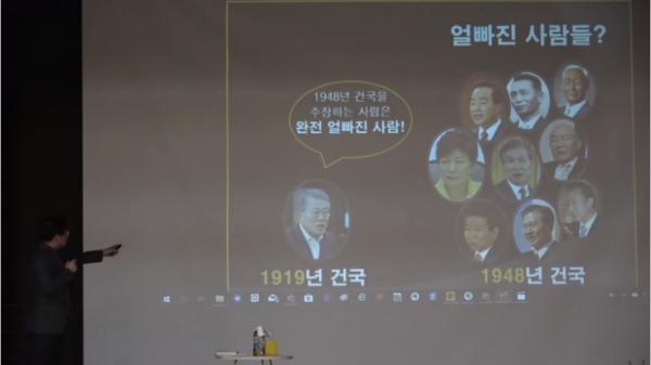 서울대 트루스 포럼 김병현 국가교과서 연구소장 강연