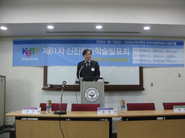 황덕형 목사(서울신학대학교 총장)가 설교를 했다 ⓒ장지동 기자
