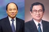 한국교회 연합과 일치상 수상자