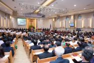 박종덕 구세군 제24대 사령관 취임예배