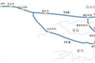 베를린서 베이징까지 '평화 열차' 달린다