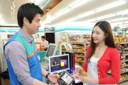 BC모바일카드로 결제하는 고객들에게 30%의 할인혜택을 주는 프로모션을 진행