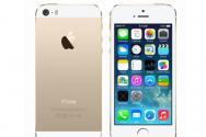 아이폰5S 가격