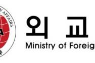 외교부 로고