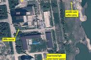 북한 핵시설