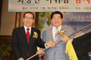 이임하는 진유철 목사와 취임하는 박효우 목사
