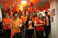 네덜란드교육진흥원
