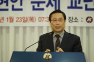 한국공공정책개발연구원 원장 장헌일 장로