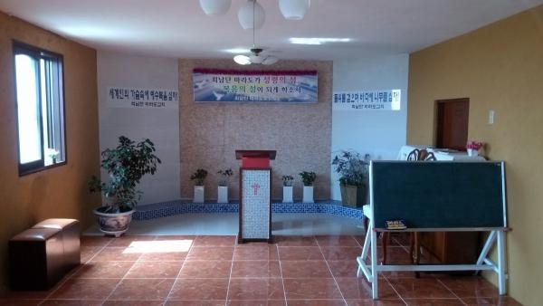 한반도 최남단 마라도교회 예배당 전경