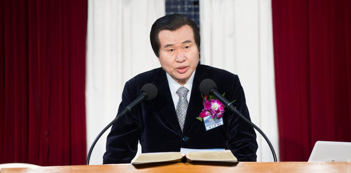 엄신형 목사(한국기독교스포츠총연합회 총재)의 인사말