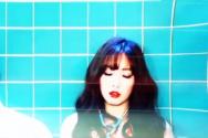 소녀시대 미스터미스터