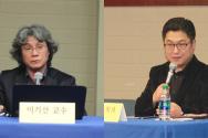 발제를 하고 있는 이기선(왼쪽) 교수와 정유성 목사
