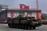 북한미사일