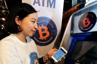 국내 최초 비트코인 ATM 출시