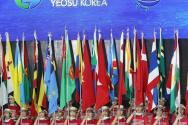 여수세계박람회