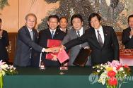 한중일 투자보장협정 서명