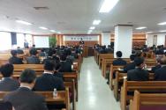 예장합동 실행위원회