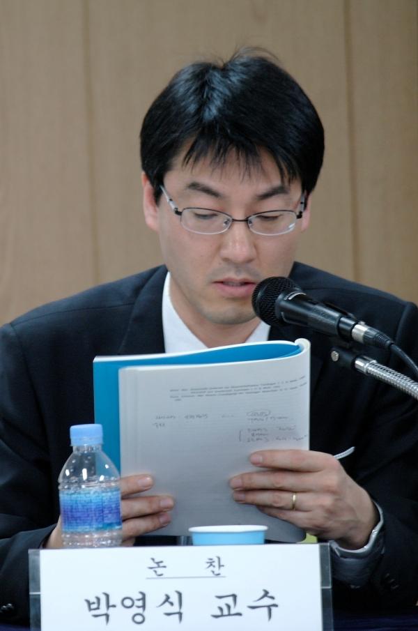 서울신대 박영식 교수